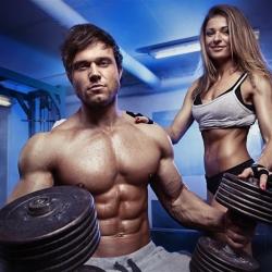 MUSCULAÇÃO: treinamento em alta intensidade